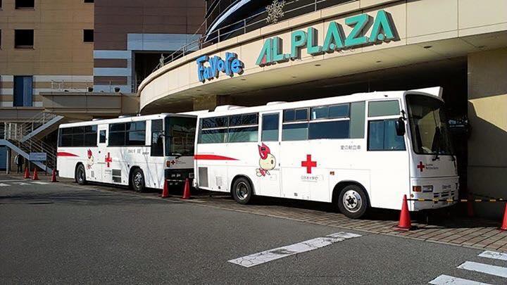 第2回 献血運動①